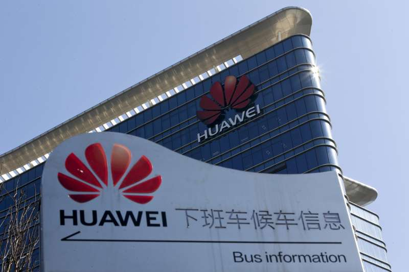 中國電信業鉅子華為的研發中心(AP)