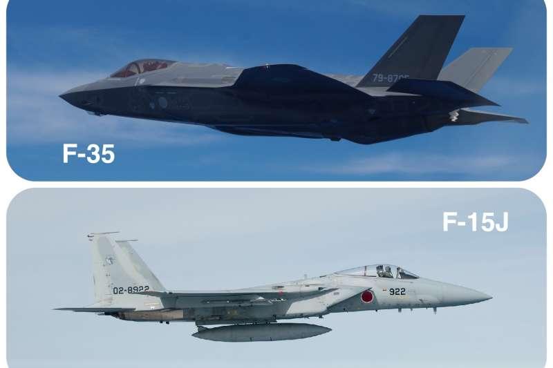 日本航空自衛隊的兩款主力戰機:F-35與F-15J。(航空自衛隊官網)