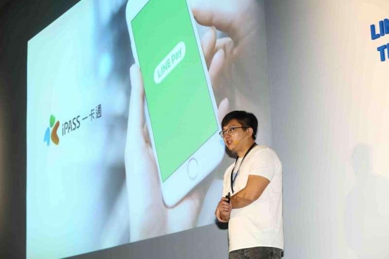 當初在建構LINE Pay一卡通帳戶服務時,面臨巨大挑戰,在本次開發者大會上,官方也首度揭露背後的技術。(圖/蔡仁譯攝,數位時代提供)