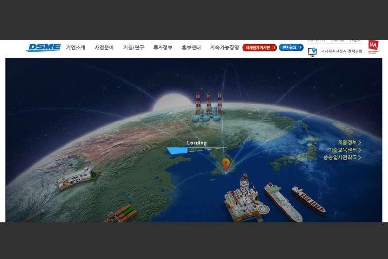 日韓關係近日因南韓偏重支援造船產業再度陷入緊張局勢。(翻攝大宇造船海洋官網)