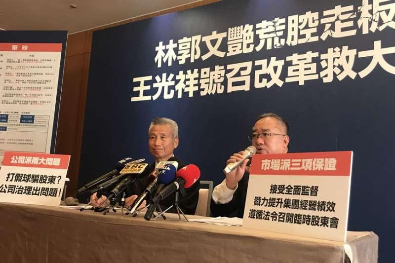 大同被華映牽連,王光祥(左)忙著召開記者會安撫人心,卻不見成效。(黃琴雅攝)