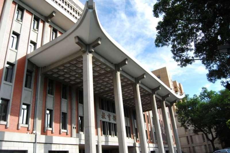 《財團法人法》2月1日正式上路,其中教育部監管全國700多家教育財團法人,監理數量最多。(資料照,取自教育部網站)