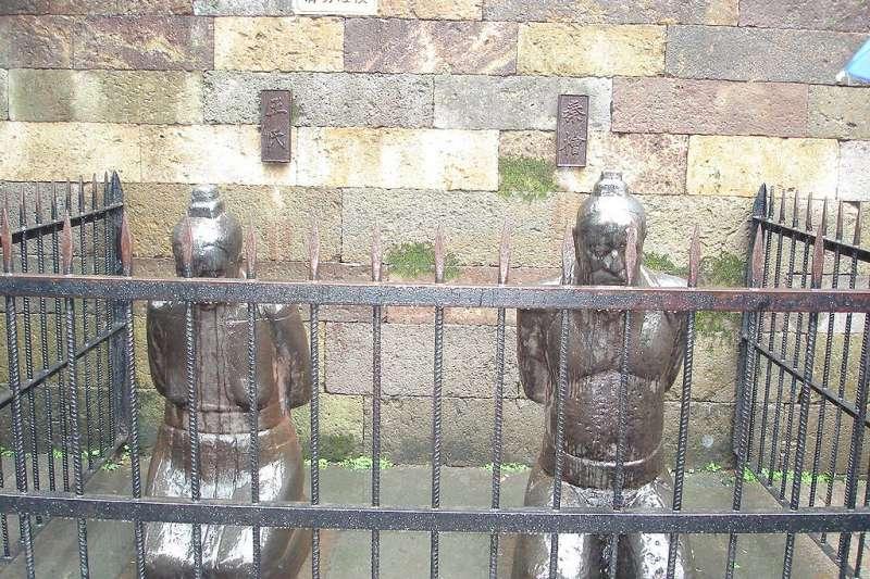 杭州岳王廟的秦檜夫婦跪像(維基百科@helennawindyleeCC BY-2.0)