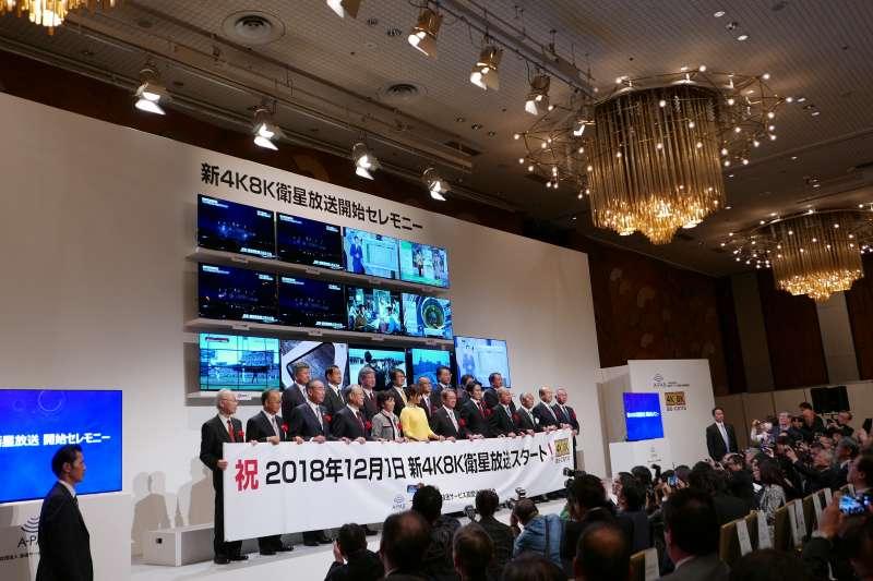 日本NHK今年開始8K畫質撥放(作者提供)