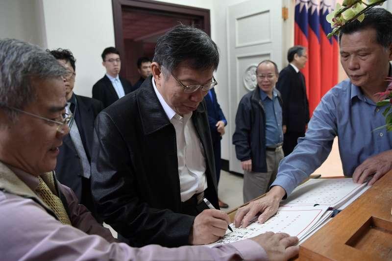 台北市長柯文哲說,2000年扁政府至今,台灣的行政院長已換過多人,「這憲政架構大有問題,也是20年來台灣在政治上會行政效率低落的原因。」(資料照,行政院提供)