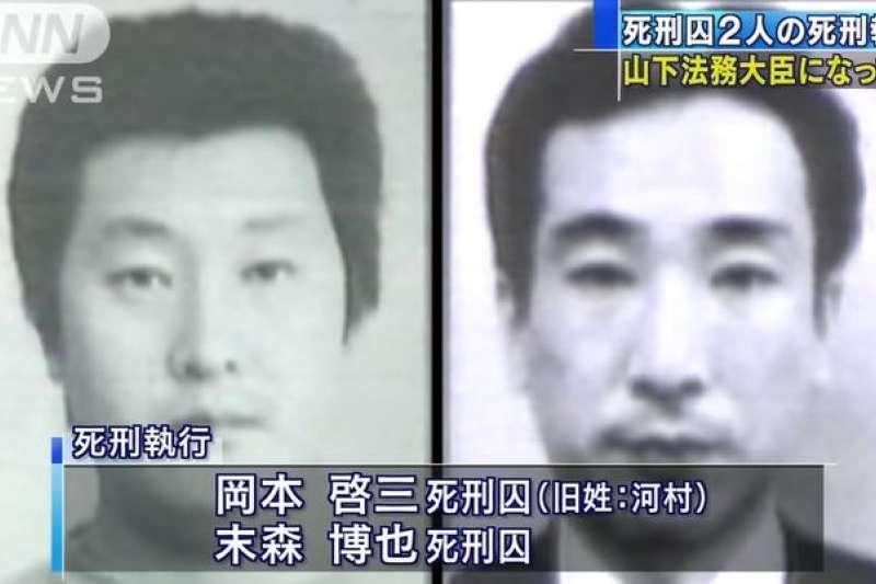 日本法務省27日再處決2名死囚。(翻攝影片)