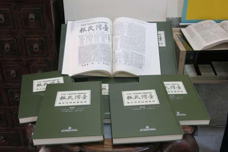 日治時期許多社會運動人士會在《臺灣民報》發表論點。(資料照,取自文化+)