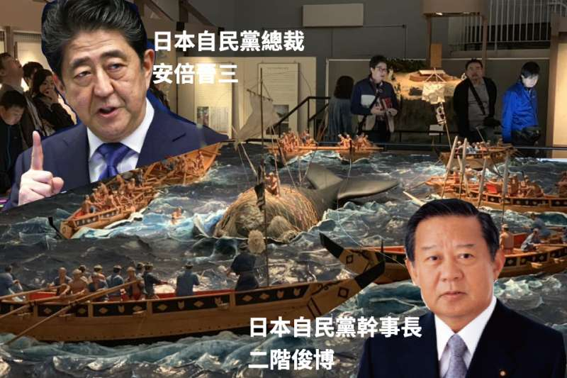 安倍晉三與二階俊博被指是日本退出國際捕鯨委員會的幕後主要推手。