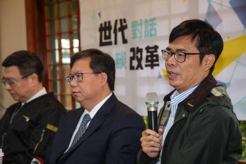 20181229-前立委陳其邁29日出席「世代對話,談改革」座談。(顏麟宇攝)