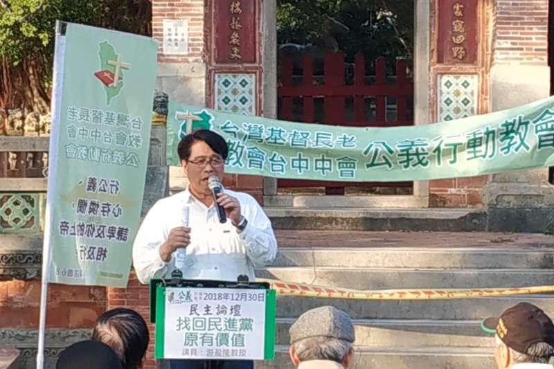 民進黨主席候選人游盈隆今(31)日走訪雲林、彰化,與黨員面對面暢談改革理想。(資料照,范揚杰提供)