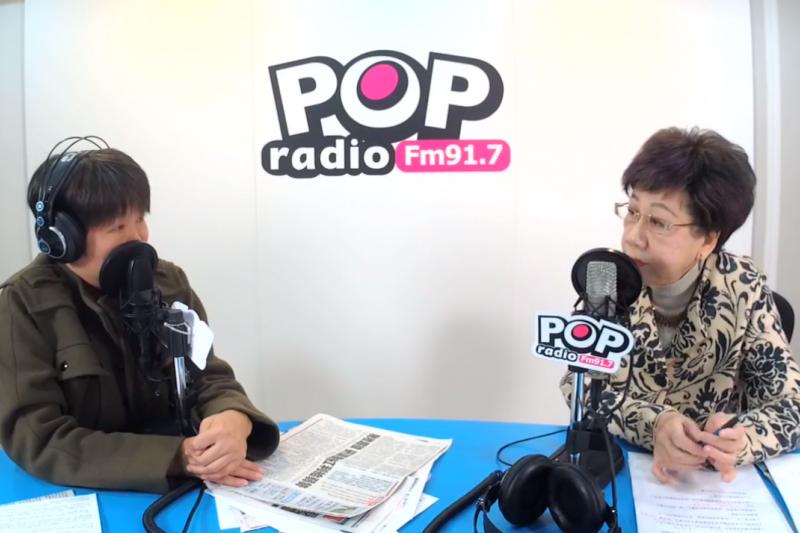 前副總統呂秀蓮於《POP搶先爆》專訪中提及,中共正柔性統一台灣,台灣現在就像乘坐鐵達尼號,掌舵的人不小心撞上冰山就全體沉亡。(截取自影片)