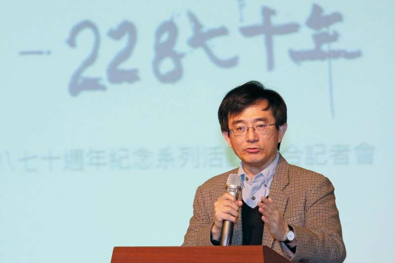 薛化元指出,228事件過去的賠償以發生在彰化的案件最多。(林瑞慶攝)