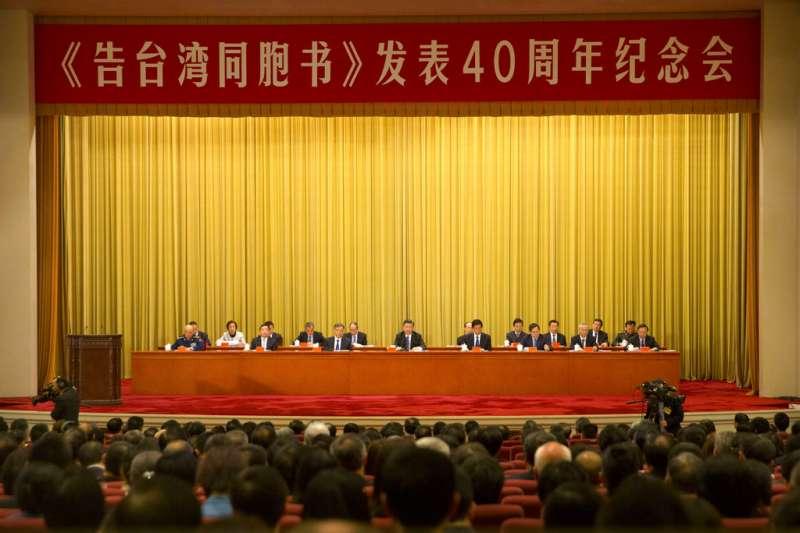 「習五條」為目前中國死氣沉沉的兩岸政治統戰注入活水。(美聯社)