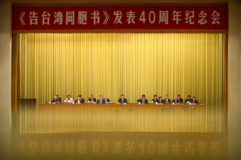 習近平2日在人民大會堂發表《告台灣同胞書》。(美聯社)