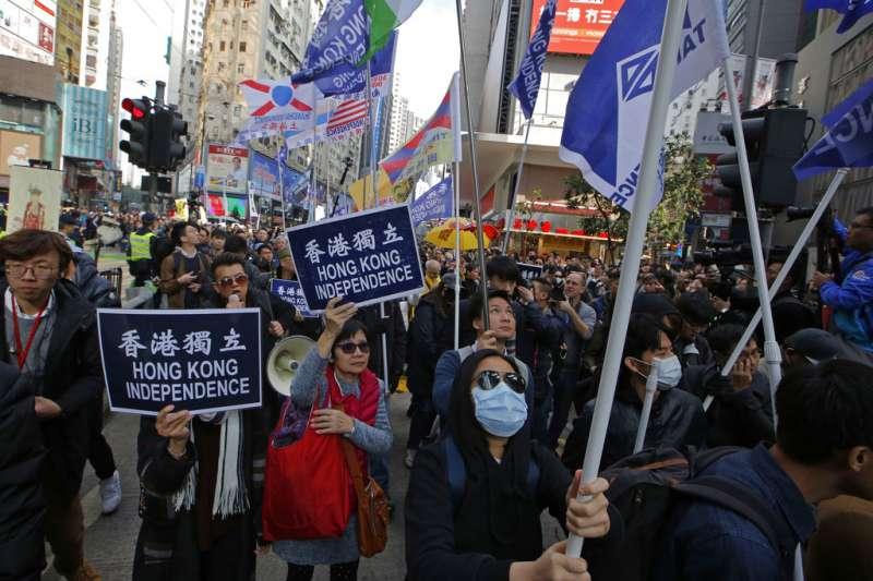 2019年1月1日,香港組織「民主人權陣線」(民陣)舉辦「香港未完蛋,希望在民間」遊行,支持香港獨立民眾表達立場。(AP)