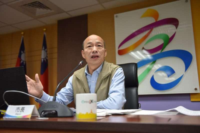 前總統馬英九今(11)日上午接受廣播專訪,對於高雄近期掀起的「韓流」,他坦言自己當初執政時,各方推薦都沒有韓國瑜(見圖)的名字。(資料照,高雄市政府提供)