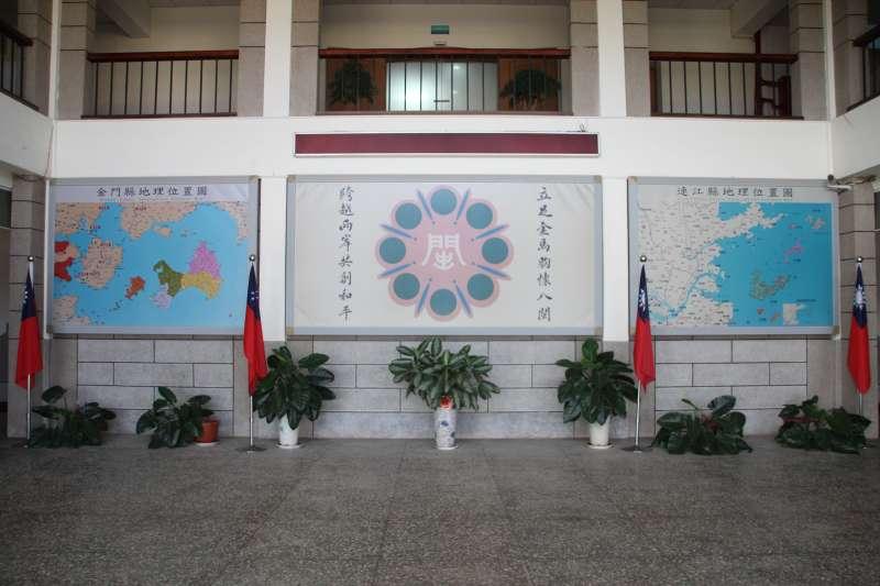 位於金門縣金城鎮的福建省政府大樓(@Wikipedia / CC BY 2.0)