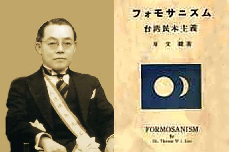 廖文毅成立台灣共和國臨時政府,並擔任大統領穿梭國際,為台獨理念奔走。(圖/維基百科)