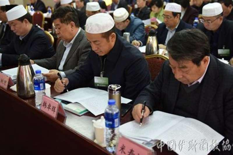 中國伊斯蘭教協會於1月6日至7日在北京舉行十屆三次常務理事會議,通過伊斯蘭教中國化五年計劃。(取自中國伊斯蘭教協會網站)