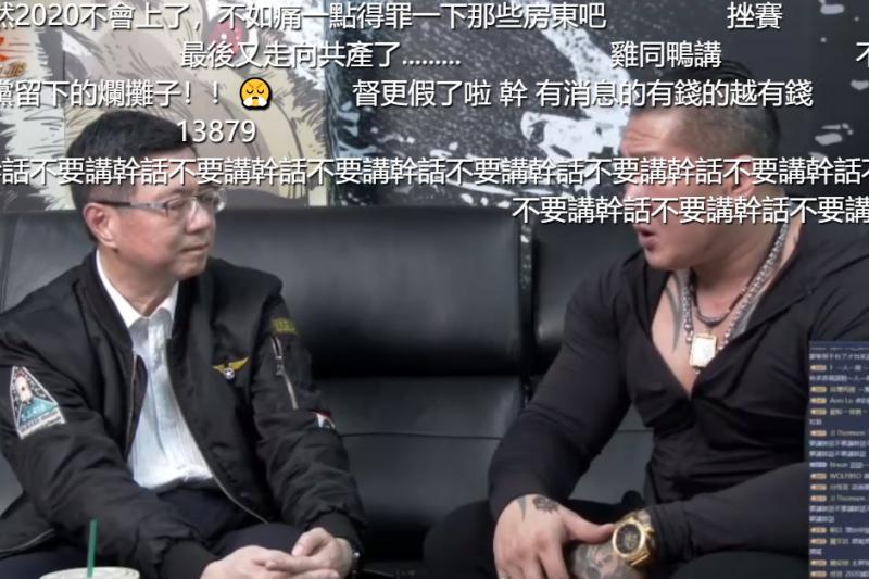 新民進黨主席卓榮泰(左)今上「館長」陳之漢(右)的直播,討論有關時事議題,卻被網友認為幹話一堆,沒有建設性。(截圖自館長直播)