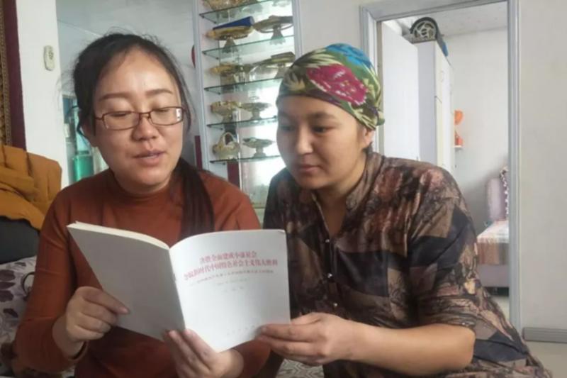 和維吾爾「親戚」學習19大報告。(美國之音)