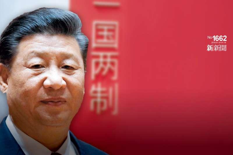 「習五條」出台,春雷撼動台灣政治板塊