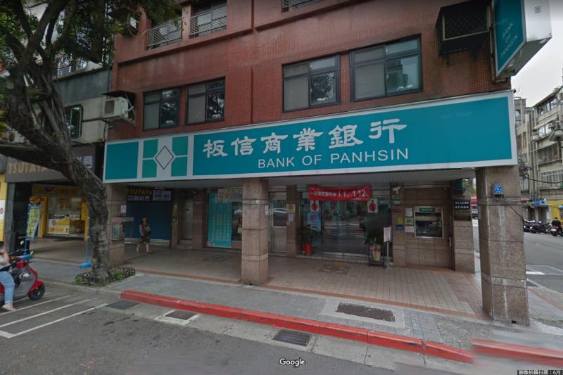 20190109-專題配圖-板信商業銀行。(翻攝自Google map街景)