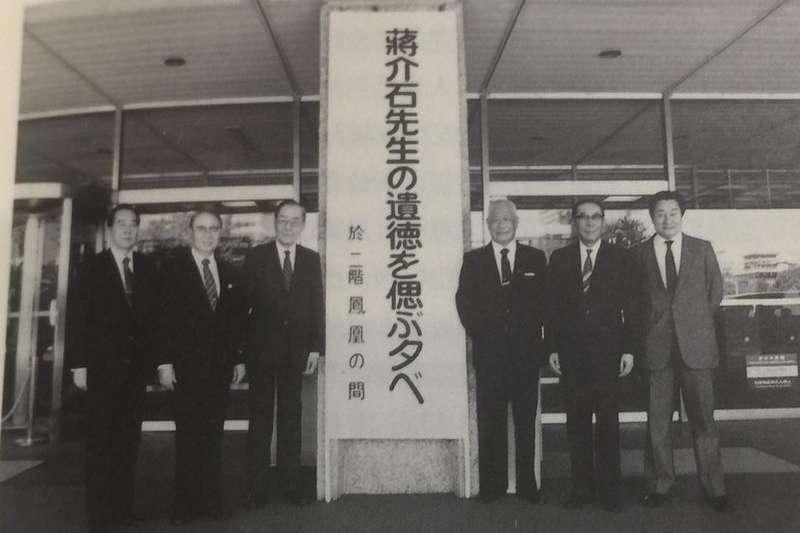 林金莖曾為曾任中華民國駐日代表,對於中日關係帶來極大的影響。翻攝自林金莖先生訪問紀錄。(作者提供)