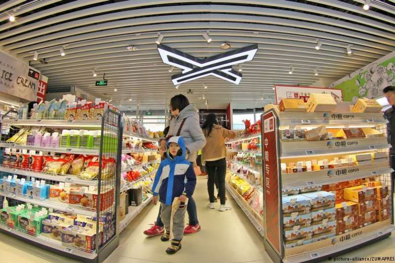 中國煙台這家超市使用電子人臉識別系統,不設收銀台,付款過程全自動(DW)