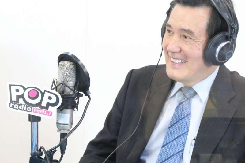 針對總統蔡英文回應中國國家主席習近平對台談話,前總統馬英九11日批評蔡英文是想把「九二共識」做掉。(《POP撞新聞》提供)