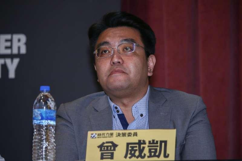 議員選舉「公開反對」自家人 時代力量否決處置曾威凱-風傳媒