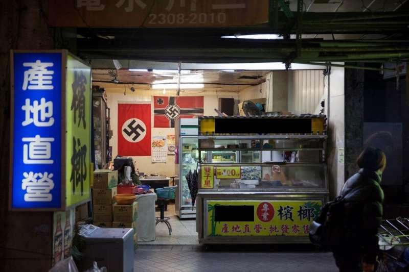 台北市萬華區某檳榔攤把納粹旗當藝術品懸掛,引發爭議(翻攝網路)
