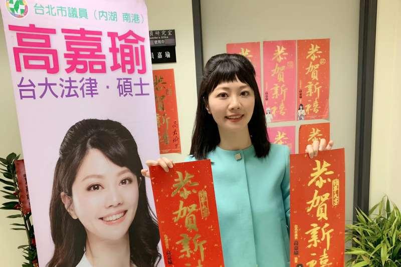 據媒體報導,陸委會主委陳明通將邀請台北市議員高嘉瑜籌備直播處女秀,預計30日登場。(資料照,取自高嘉瑜臉書)