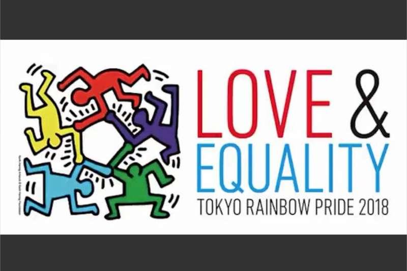 日本單一廣告公司「電通」日前就民眾的自我認同情形進行調查。(翻攝東京彩虹遊行官網影片)