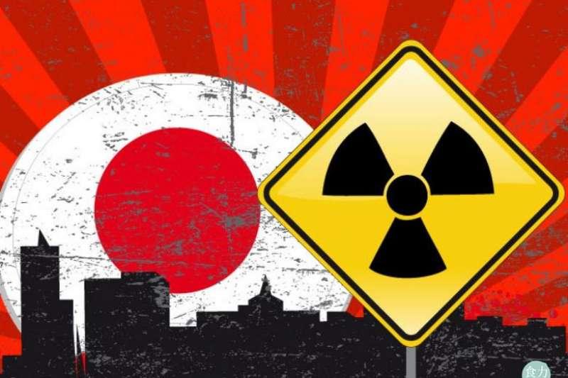 台灣對於禁止日本福島五縣全部食品進口的管制政策已維持了將近8年的「臨時性政策」,究竟現行台灣只以「地區」來禁止日本進口食品,會比以科學檢測的「風險」管制來得好嗎?(圖/食力foodNEXT)
