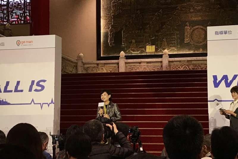20190115-文化部長鄭麗君15日出席台灣、新加坡合資共製電視劇《你那邊怎樣,我這邊OK》開鏡記者會。圖為鄭麗君致詞。(吳尚軒攝)