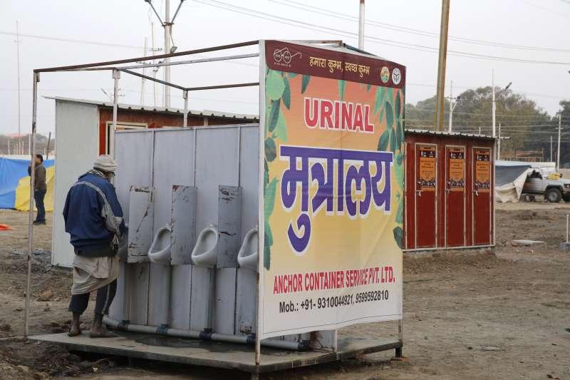 印度大壺節:主辦單位建了12萬個公廁(AP)