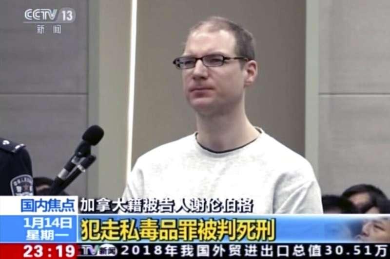 加拿大公民謝倫伯格被中國法院判處死刑。(美聯社)
