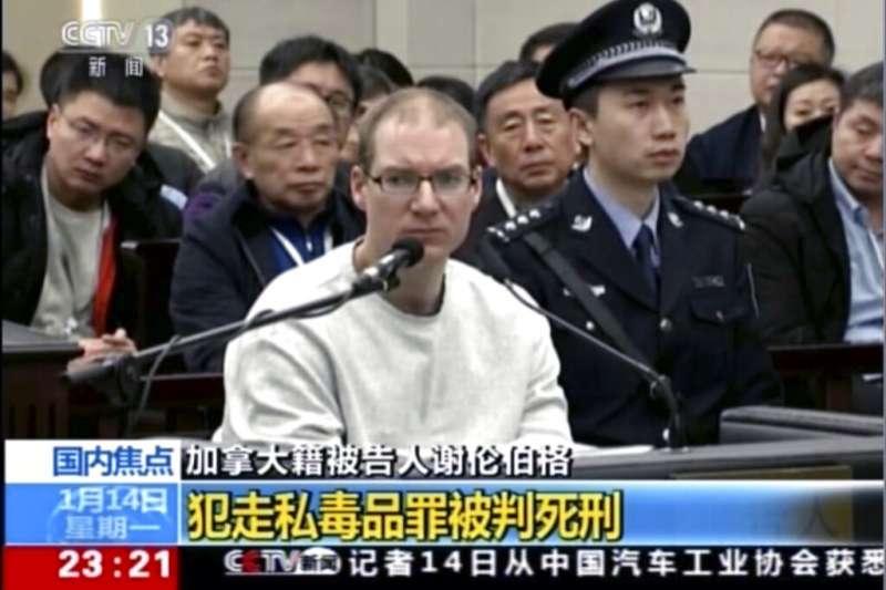 加拿大公民謝倫伯格被判死刑。(美聯社)