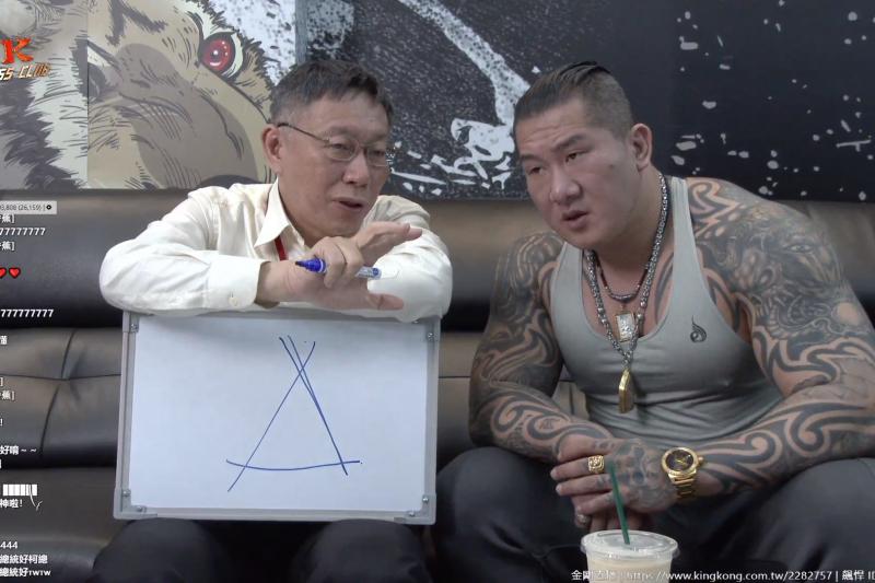 台北市長柯文哲(左)昨晚再度和「館長」陳之漢(右)合體直播。(截圖自youtube頻道「狂語台灣」)
