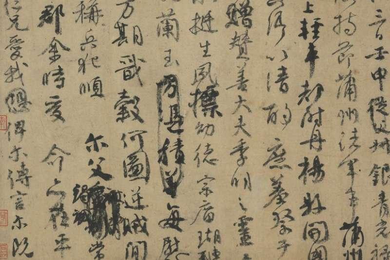 顏真卿的《祭侄文稿》是現存最珍貴的古代中國書法文物之一。(故宮)