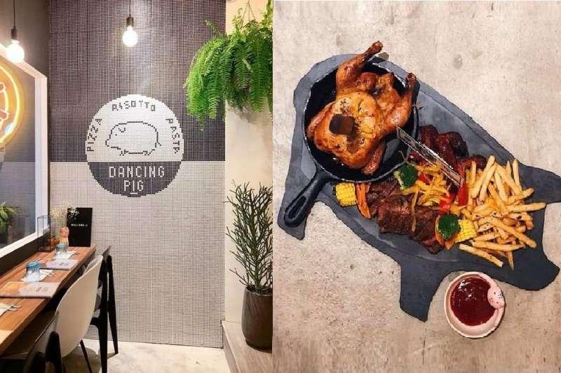 小資上班族想要吃大餐犒賞自己,來這4間餐酒館就對了!(圖/豬跳舞Dancing Pig@facebook)