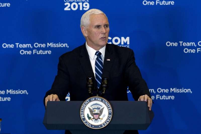 美國副總統彭斯直言,對於中國無視法規,美國不再坐視不管(AP)