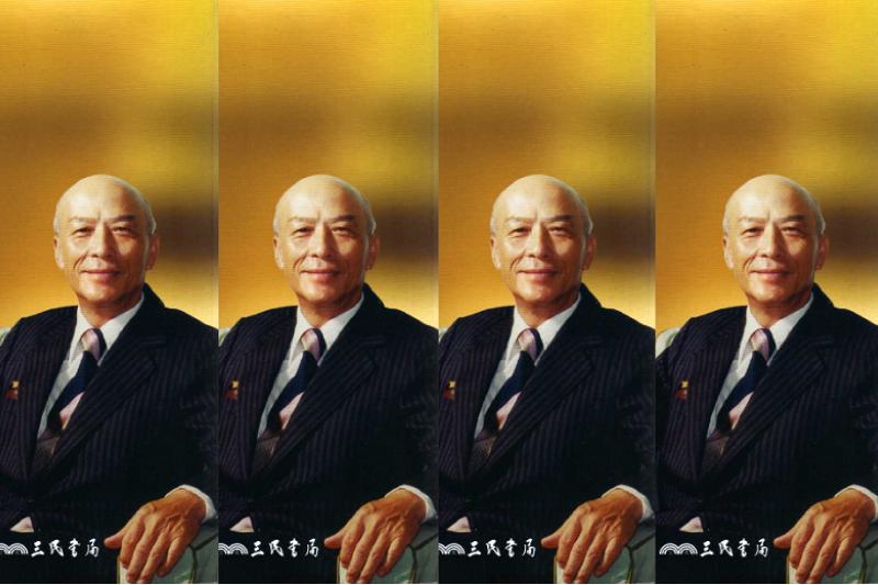 王昇。(翻攝自《王昇的一生》(三民書局出版)書封)