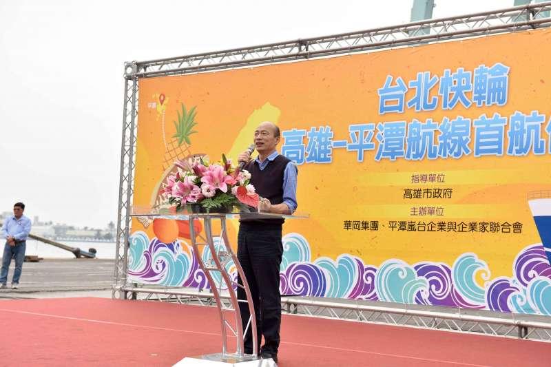 高雄首批農漁產直送福建平潭,市長韓國瑜親自主持典禮。(高雄市政府提供)