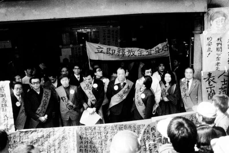 1979年1月22日,橋頭事件(財團法人八卦寮文教基金會粉絲頁)