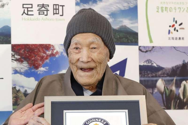 曾經是金氏世界紀錄「全球最高齡男性」的日本人瑞野中正造,2019年1月20日以高齡113歲過世(AP)