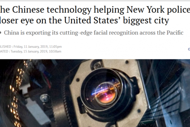 英文的《南華早報》1月11日發表題為《中國技術幫助紐約警方密切監控美國最大城市》的文章。
