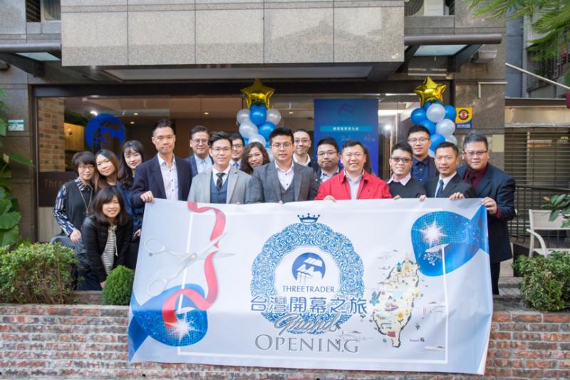 香港商互匯環球科技正式落地台灣,日前舉辦開幕茶會。(圖/ThreeTrader提供)
