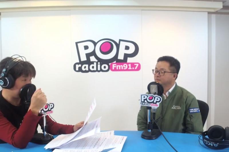民進黨祕書長羅文嘉(右)今接受廣播節目《POP搶先爆》專訪。(取自《POP搶先爆》直播畫面)